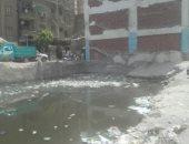 رائحة كريهة من مياه حفر أساس المبنى