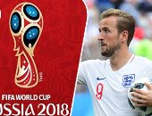 هارى كين - كأس العالم 2018 - شارلوك هولمز