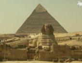 الأهرامات وأبو الهول