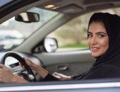 المرأة السعودية تقود