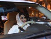 سمر المقرن سعودية تعلق على قيادة المرأة فى السعودية