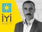 محمد صديق دورماز المعارض التركى البارز