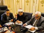 اللجنة الدينية بالبرلمان ووزير الأوقاف