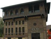 مكتبة الحضارة الإسلامية بسبيل قايتباى