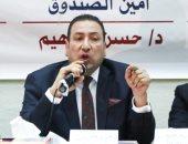 الدكتور محي الدين عبيد، نقيب عام صيادلة مصر