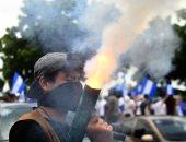 العنف في نيكاراجوا
