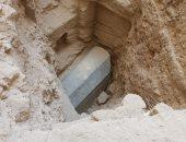 تابوت الأسكندرية