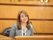 د. غادة والى وزيرة التضامن الاجتماعى
