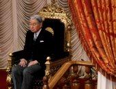 الإمبراطور اليابانى أكيهيتو