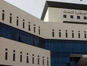 المؤسسة الوطنية للنفط الليبية