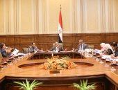 لجنة الإدارة المحلية بالبرلمان - أرشيفية