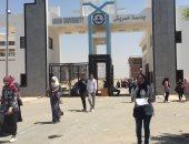جامعة العريش - أرشيفية