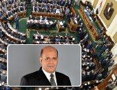 النائب طارق متولى ومجلس النواب