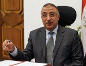 اللواء محمد الشريف مدير أمن الإسكندرية