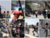 جانب من أعمال العنف فى العراق