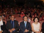 أسبوع الأفلام الكورية بالقاهرة