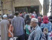 مستشفى الرمد بدمياط
