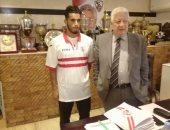 مرتضى منصور يستقبل محمد حسن لاعب الزمالك الجديد