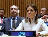 سحر نصر تلقى كلمة مصر فى الامم المتحدة