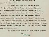رسالة اينشتاين