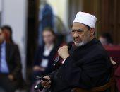 فضيلة الإمام الأكبر الدكتور أحمد الطيب شيخ الأزهر