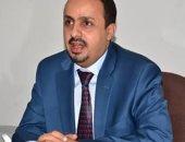وزير الإعلام اليمنى معمر الارياني