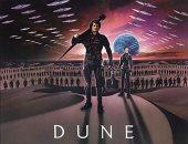 فيلم Dune المأخوذ عن رواية الكثبان