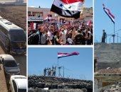 أهالى درعا بسوريا