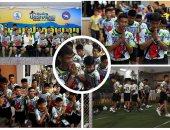 فريق تايلاند
