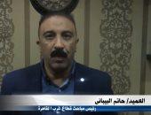 رئيس مباحث قطاع غرب القاهرة
