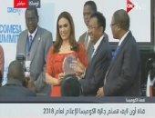 الإعلامية منى سويلم تتسلم الجائزة