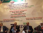 المؤتمر السنوى السابع للمعهد القومى للسكر