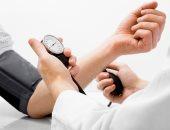 الطب البديل لعلاج ضغط الدم - صورة أرشيفية