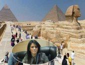 الدكتورة رانيا المشاط وزيرة السياحة