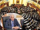 على عبد العال ومجلس النواب