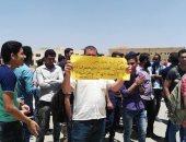 جانب من احتجاجات الطلاب