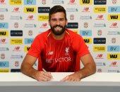 أليسون بيكر حارس ليفربول الجديد