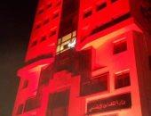 التضامن تضئ مبانيها بالأحمر لمرور 50 عاما على إطلاق الأولمبياد