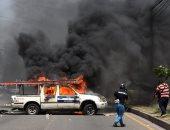 أعمال العنف فى هندوراس