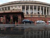 البرلمان الهندى