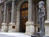 المتحف المصرى بتورينو