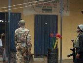 شرطة الكونغو