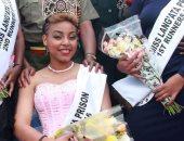 ملكة جمال كينيا- أرشيفية