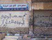 جانب من حملات مدينة القاهرة الجديدة