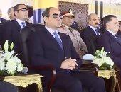 الرئيس السيسي فى أكاديمية الشرطة