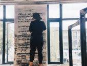 طلاب مانشستر يمحون قصيدة عنصرية