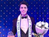 احمد لاشين الوصيف الأول لملك جمال العالمية