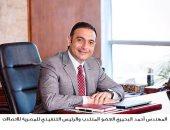 أحمد البحيرى رئيس المصرية للاتصالات