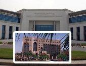 وزارة الاتصالات - صورة أرشيفية