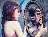 الخوف من المرآة-ارشيفية